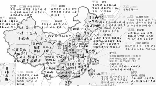 地图附着的纯真   会成为珍贵的记忆   18岁的陶晓茜考入了浙江大学,18岁的舒淇考入了浙江工商大学。   二人也来约方紫逸喝茶。她们都是我的死党,高中三年真是依依不舍,趁现在还没开学,我们经常会聚在一起谈理想和未来。   这张蹭吃地图看起来是张城市的小吃图,但地图让我们更加珍惜这份友谊。我要经常去金华看方紫逸。舒淇说。   这个暑期,方紫逸在学吉他,她最爱弹唱的就是那首《送别》。长亭外,古道边,芳草碧连天。方紫逸弹唱着,陶晓茜和舒淇和着。   我们要做一辈子的好朋友。方紫逸说。
